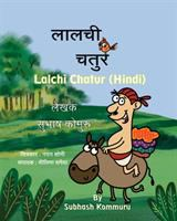 Lalchi Chatur (Hindi)